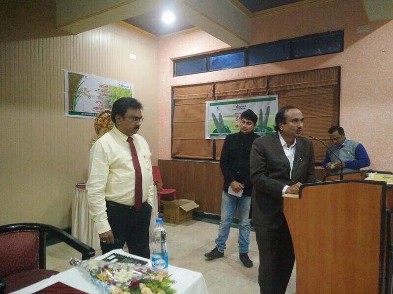 Dealers Meet -2017, Varanasi